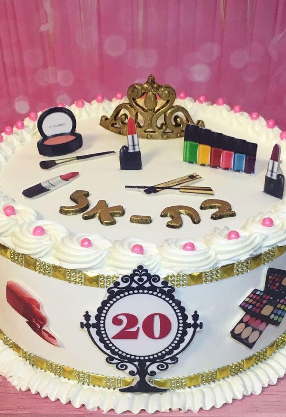 עוגת יום הולדת לבת אל בת 20