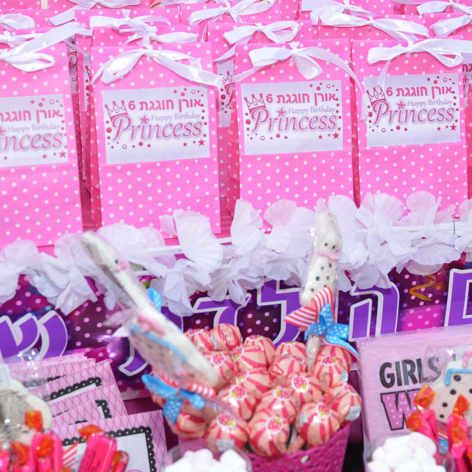 מתנות לכל הבנות - יום הולדת לאלילנד