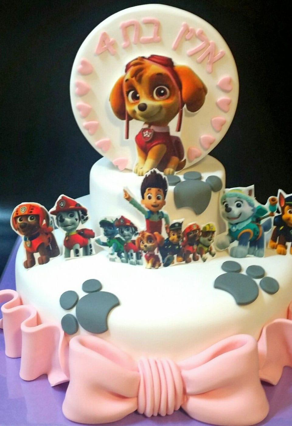 עוגת יום הולדת אלין