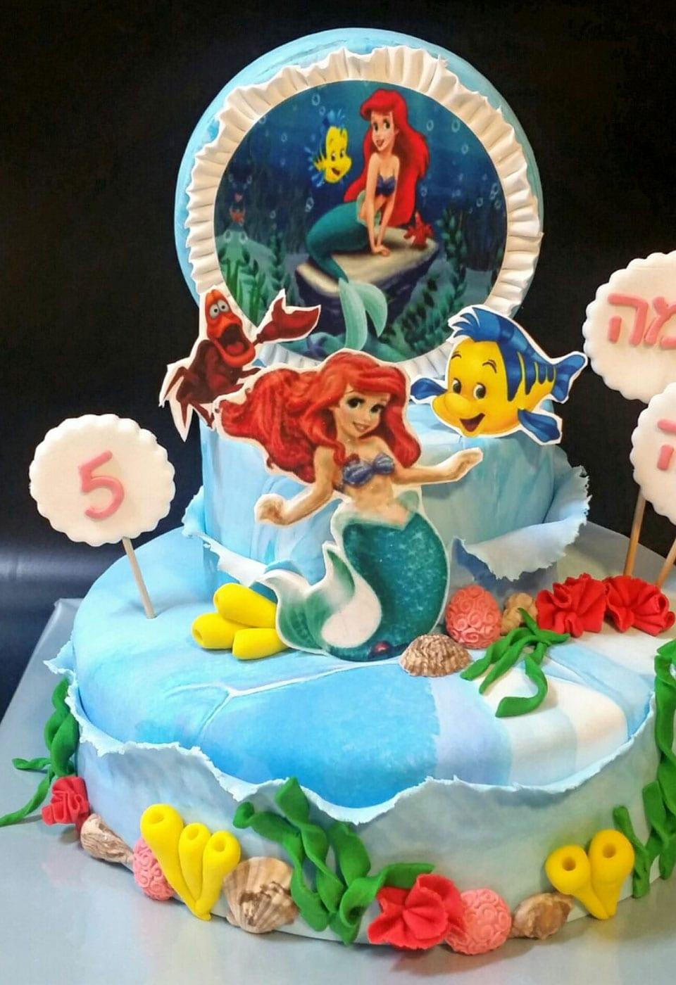 עוגת יום הולדת עלמה