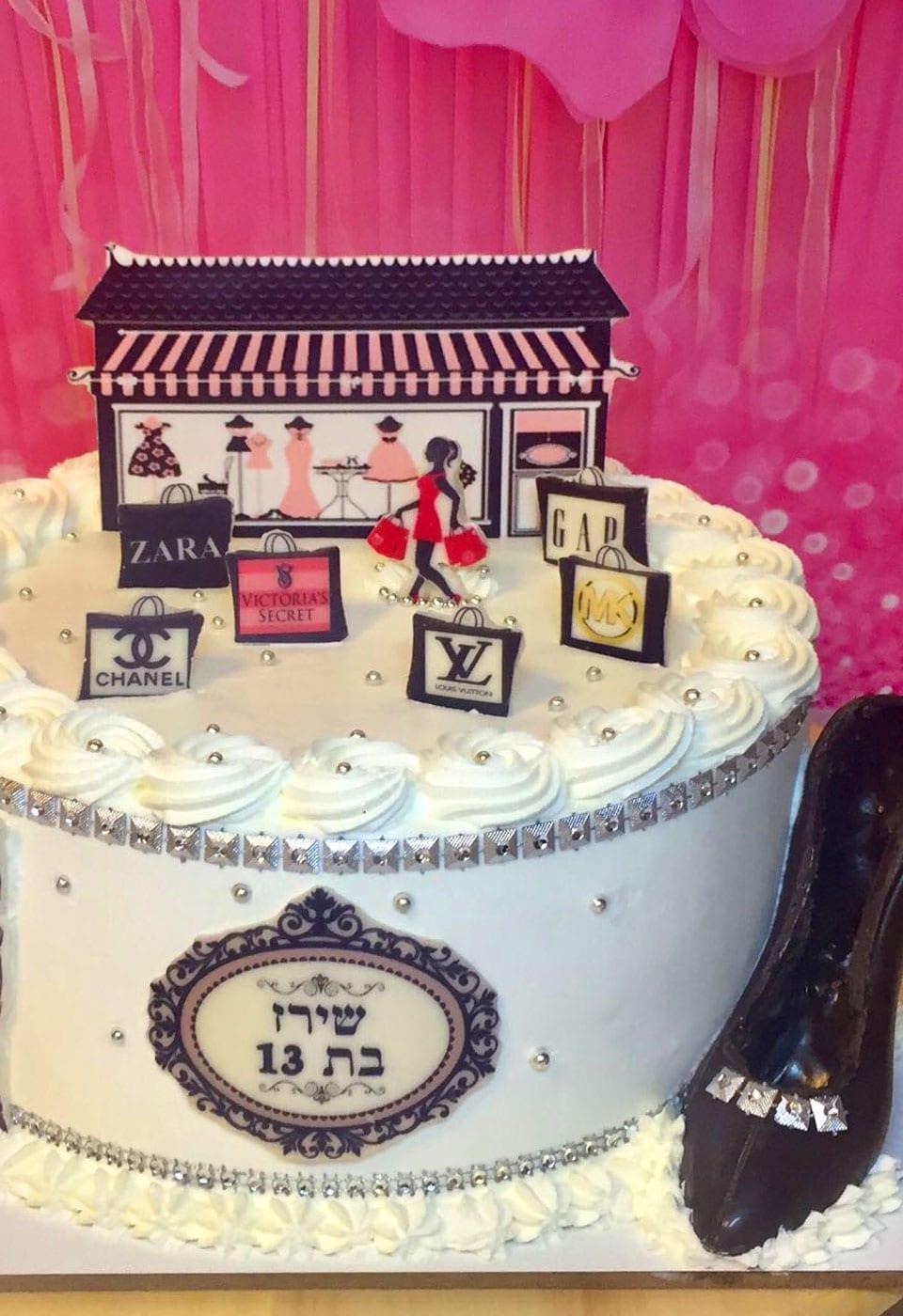 עוגת יום הולדת לשירז בת 13