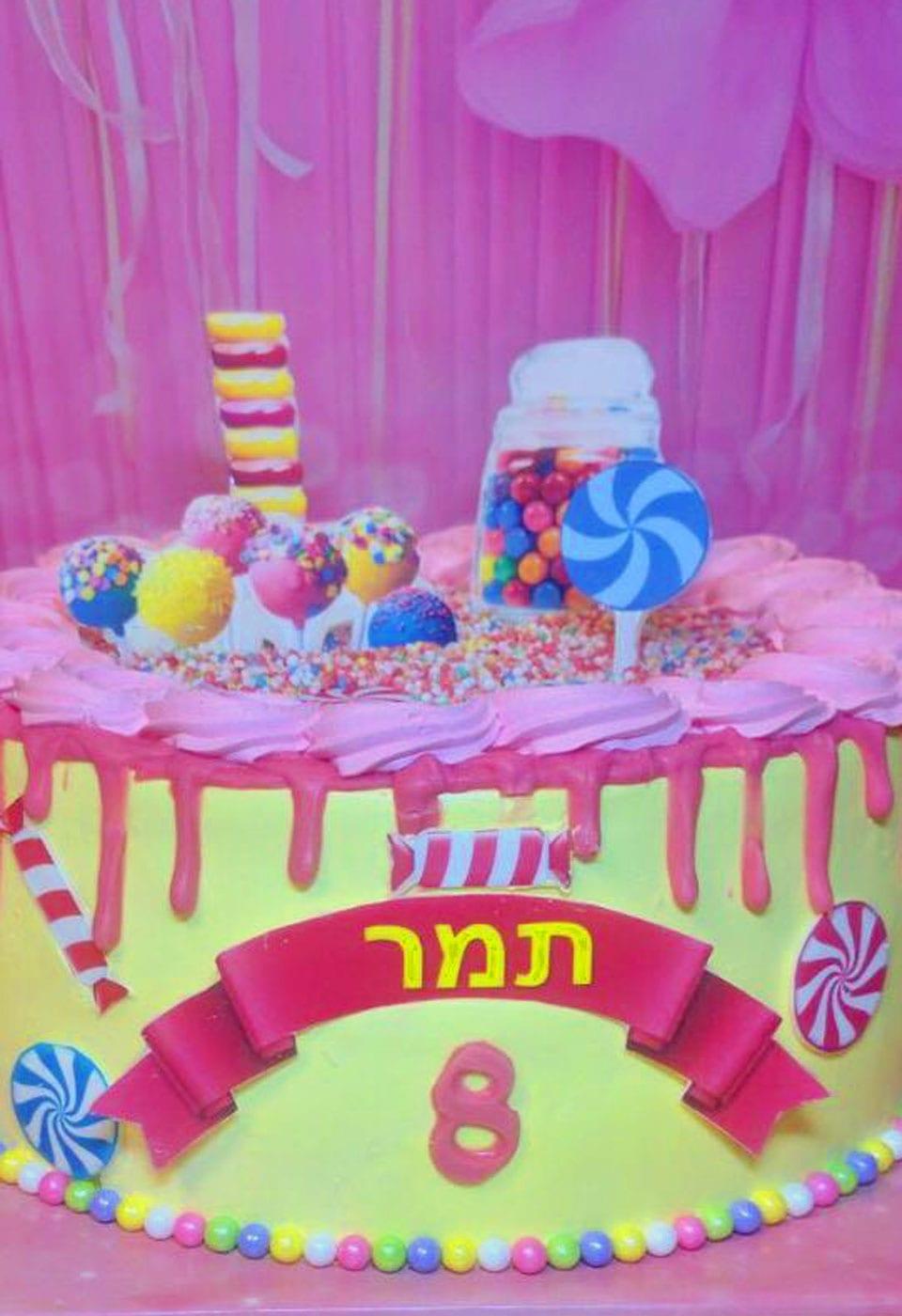 עוגת יום הולדת לתמר בת 8