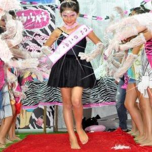יום הולדת מלכות יופי לאלילנד - תצוגת אופנה