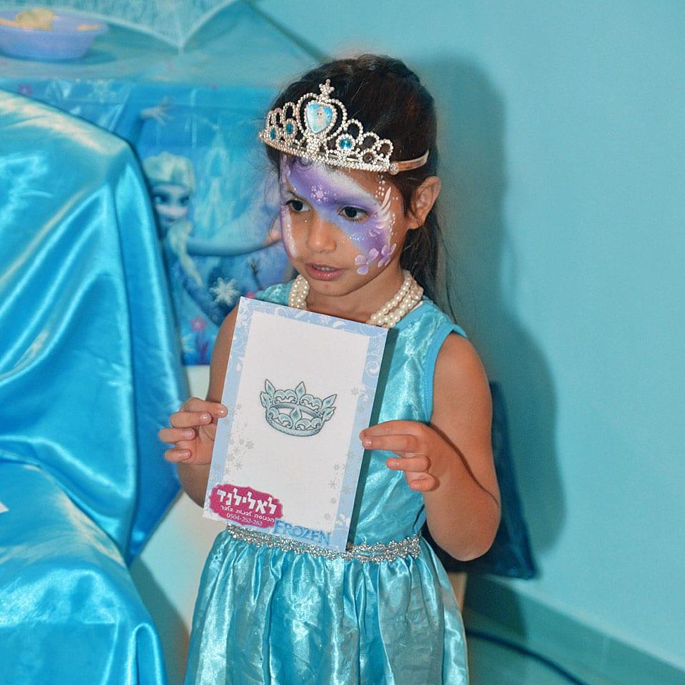יום הולדת פרוזן תצוגת אופנה