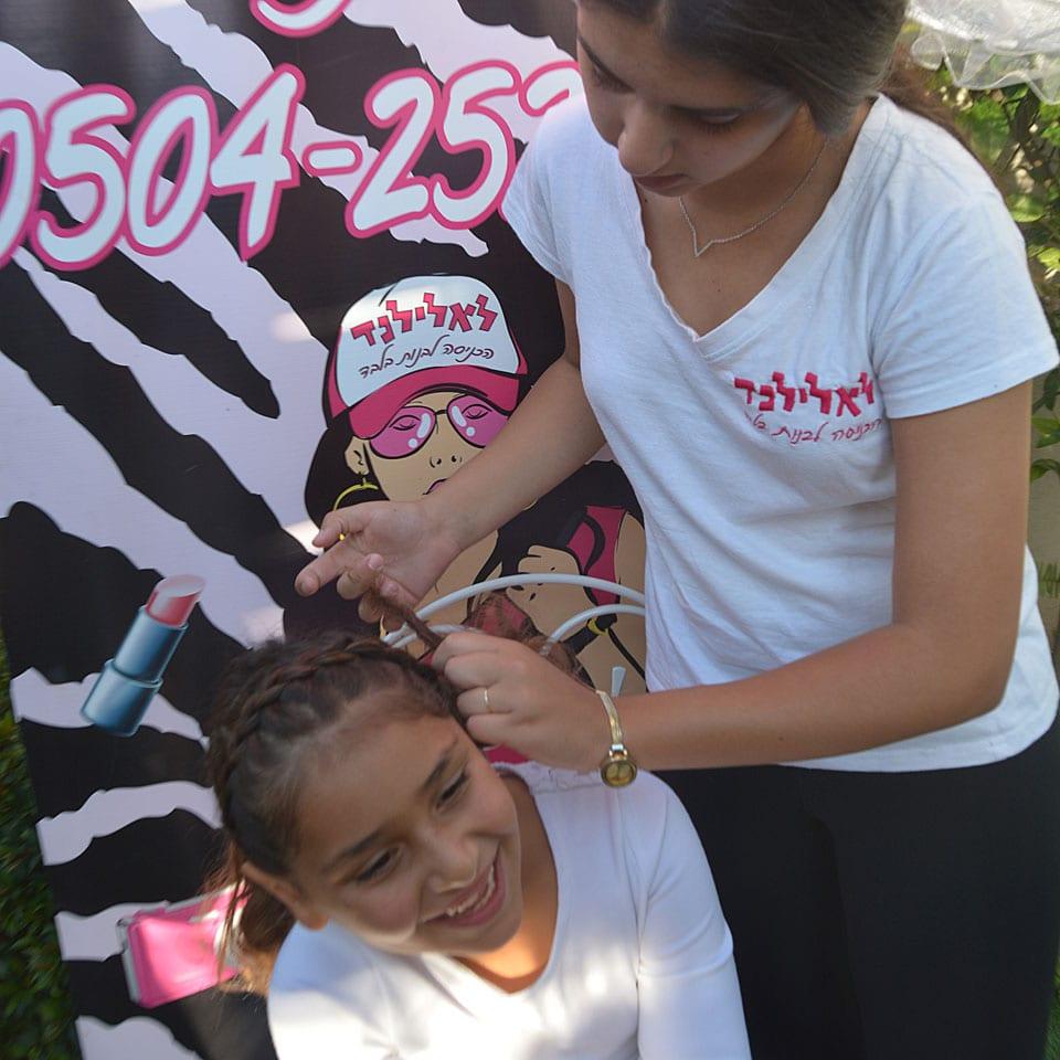 לאלילנד תסרוקת שיער למלכת יום ההולדת