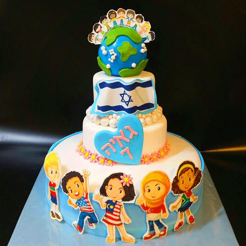 עוגת יום הולדת חובק עולם תוצרת לאלילנד
