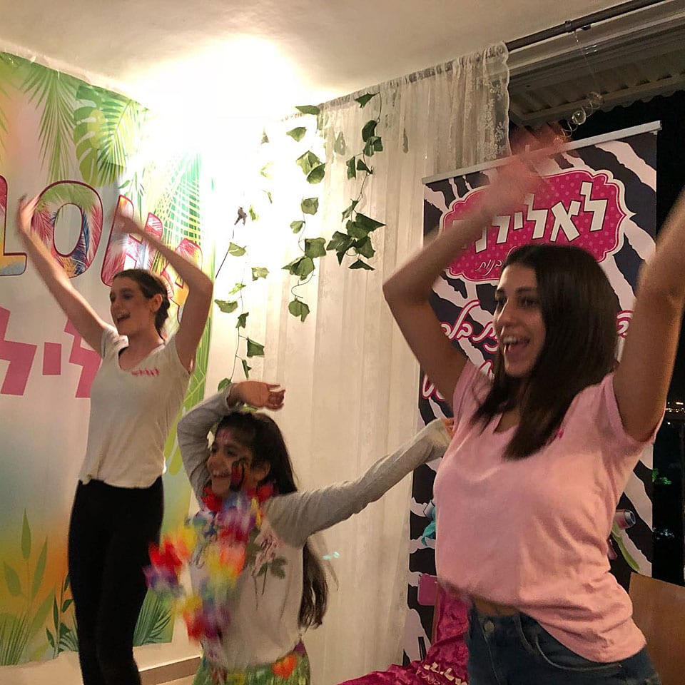 יום הולדת הוואי ריקודים לאלילנד
