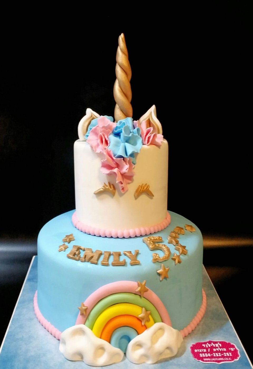 עוגת יום הולדת אמילי
