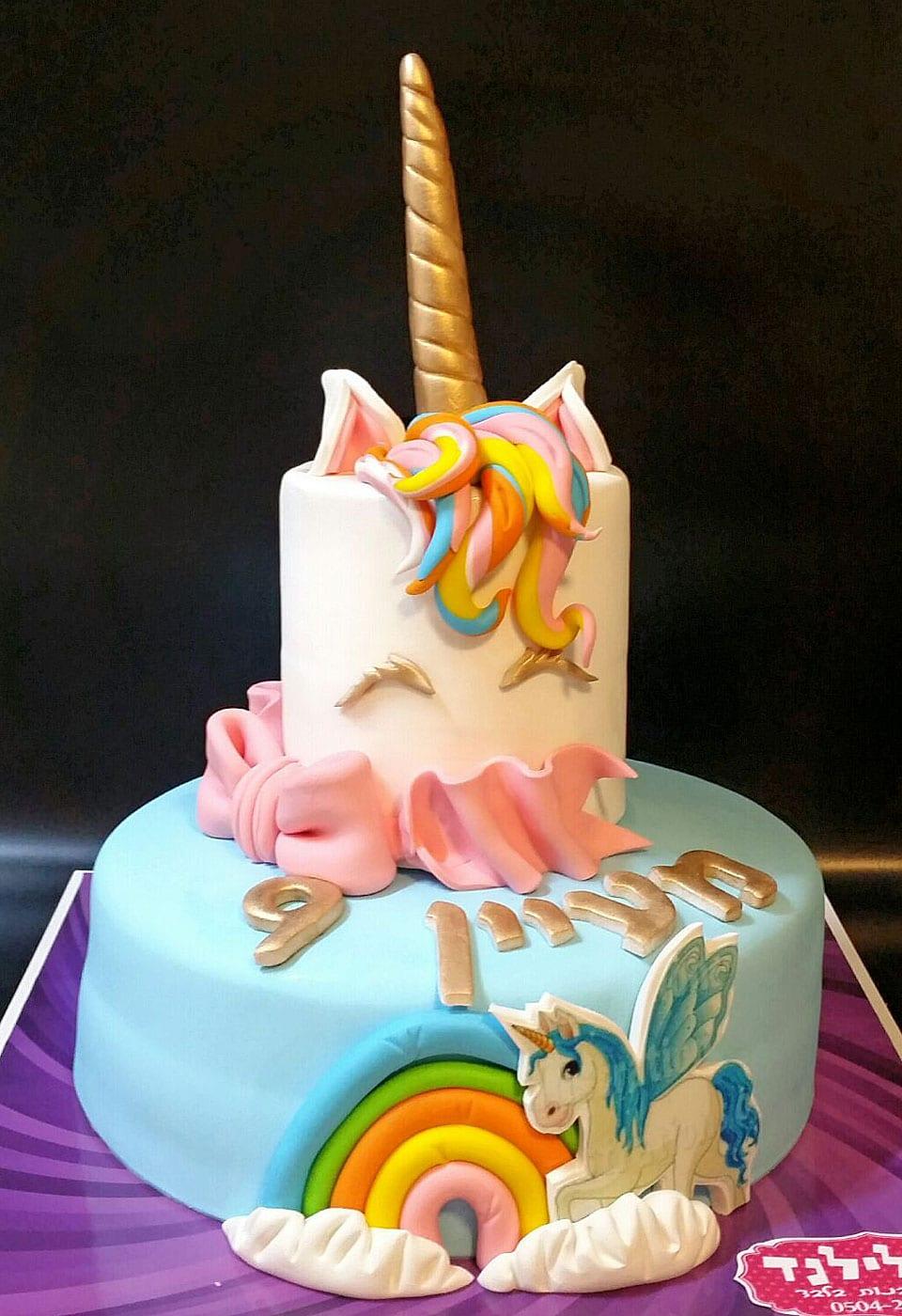 עוגת יום הולדת חד קרן מעיין