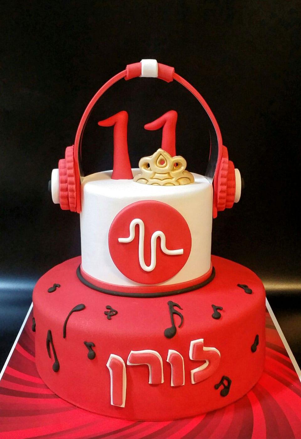 עוגת יום הולדת לורן