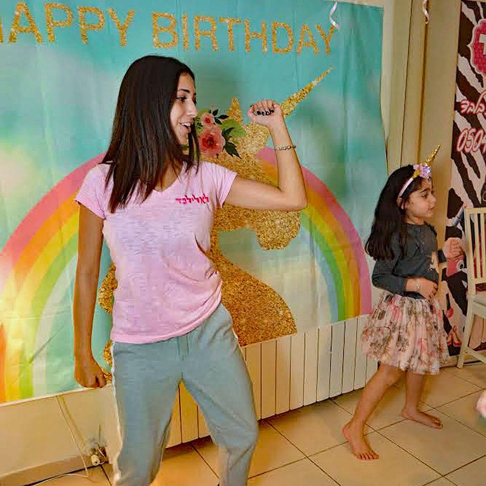 יום הולדת חד קרן לאלילנד מסיבת ריקודים
