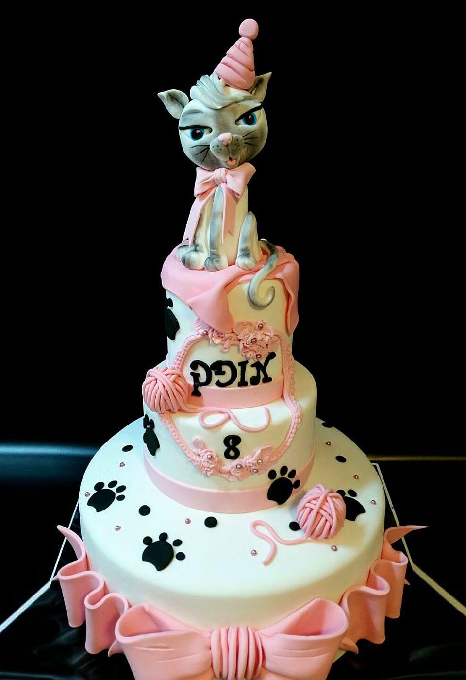 עוגת יום הולדת אופק