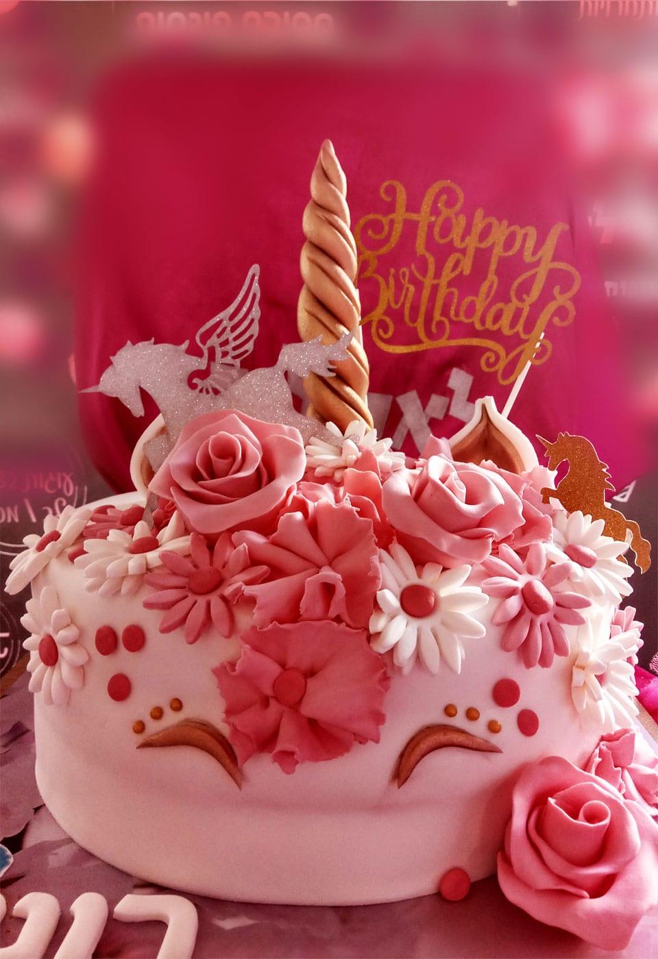 עוגת בצק סוכר חד קרן לאלילנד