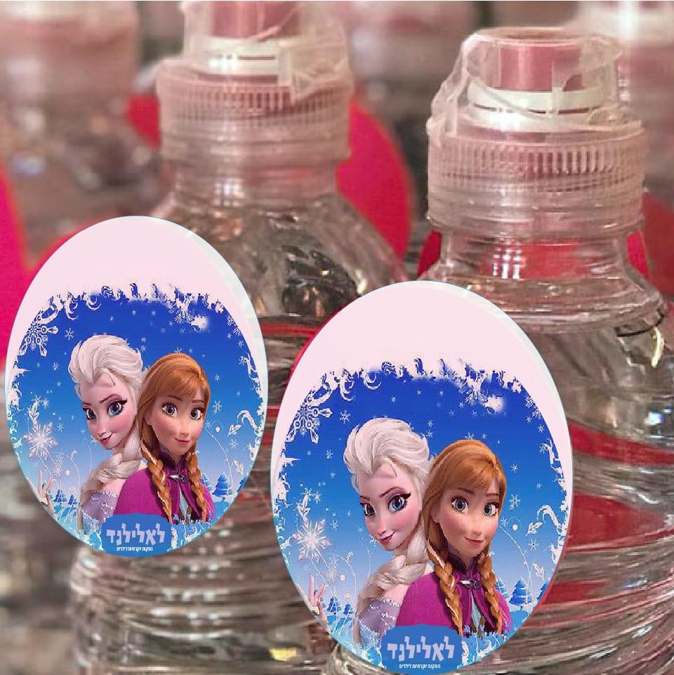 בקבוקי מים ממותגים לאלילנד