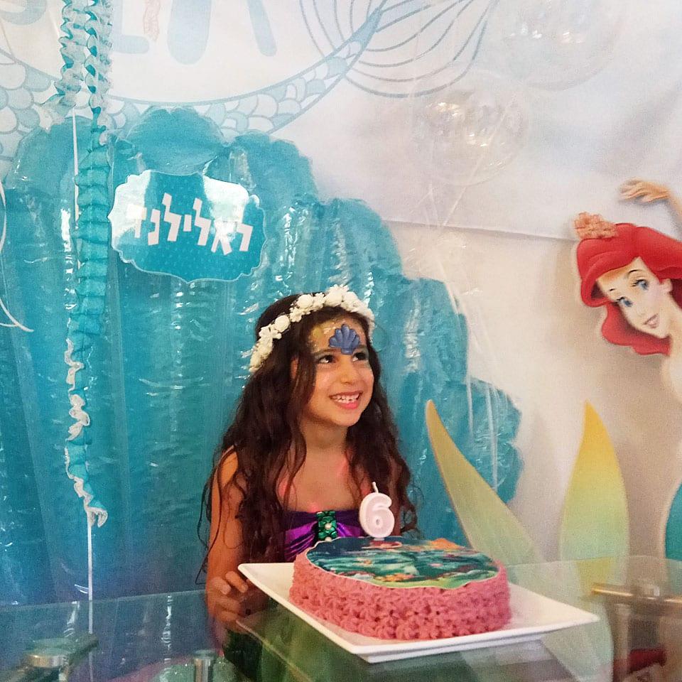 יום הולדת בת הים לאלילנד טקס עוגה