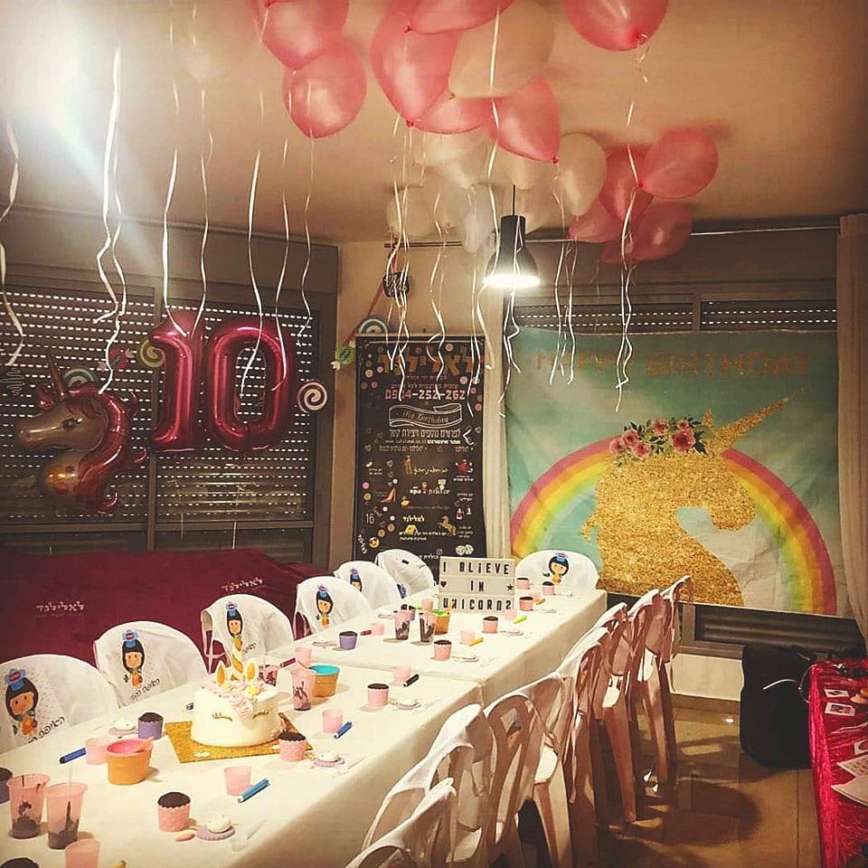 יום הולדת עיצוב בצק סוכר לאלילנד תפאורה לפי קונספט