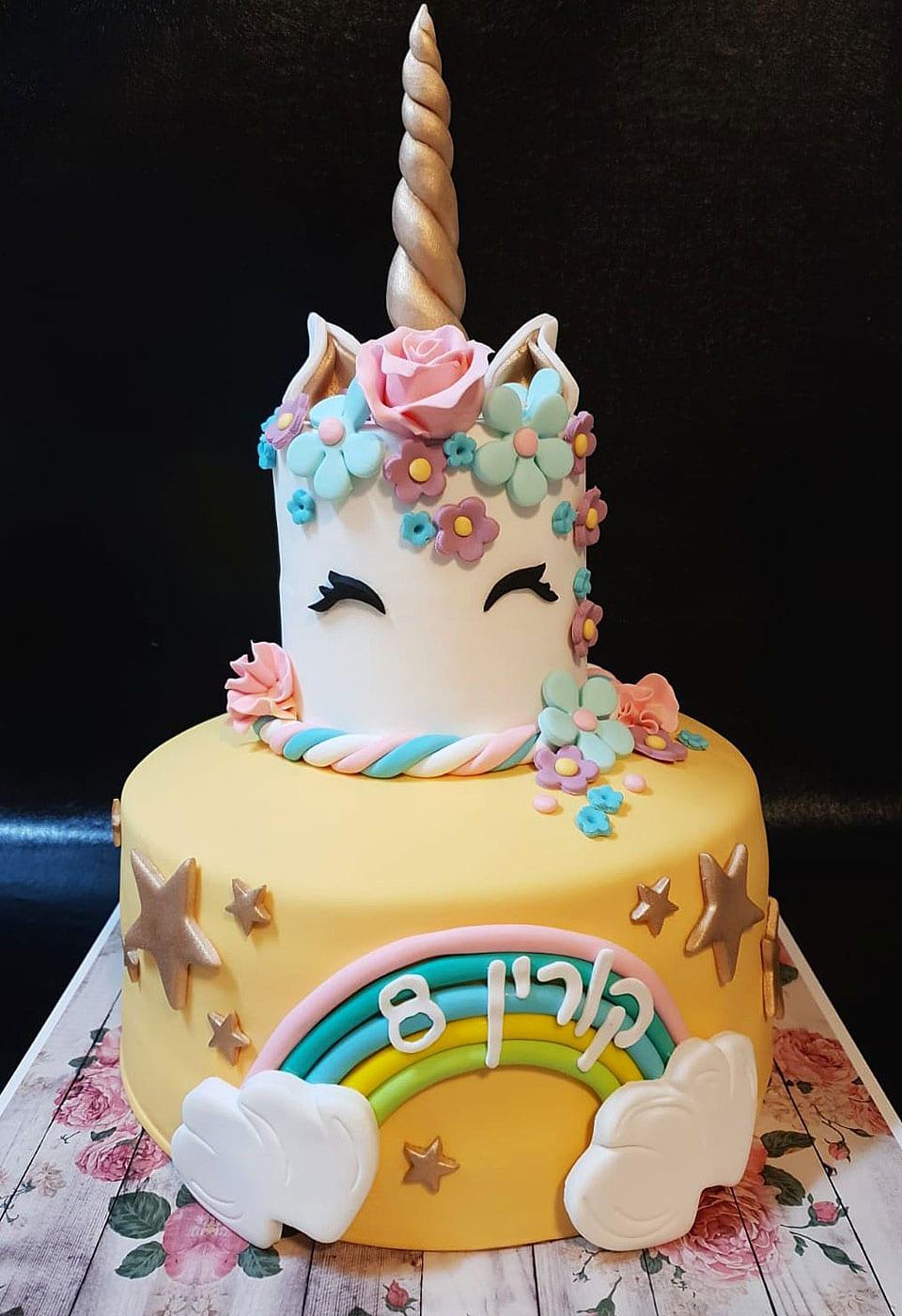 עוגת יום הולדת בצק סוכר קורין חד קרן