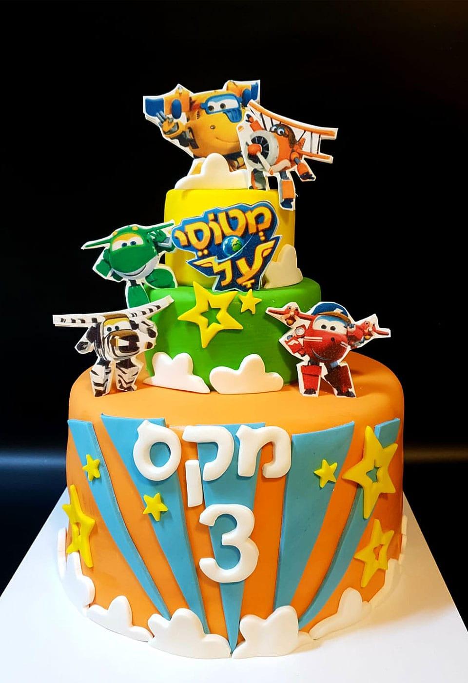 עוגת יום הולדת מטוסי על