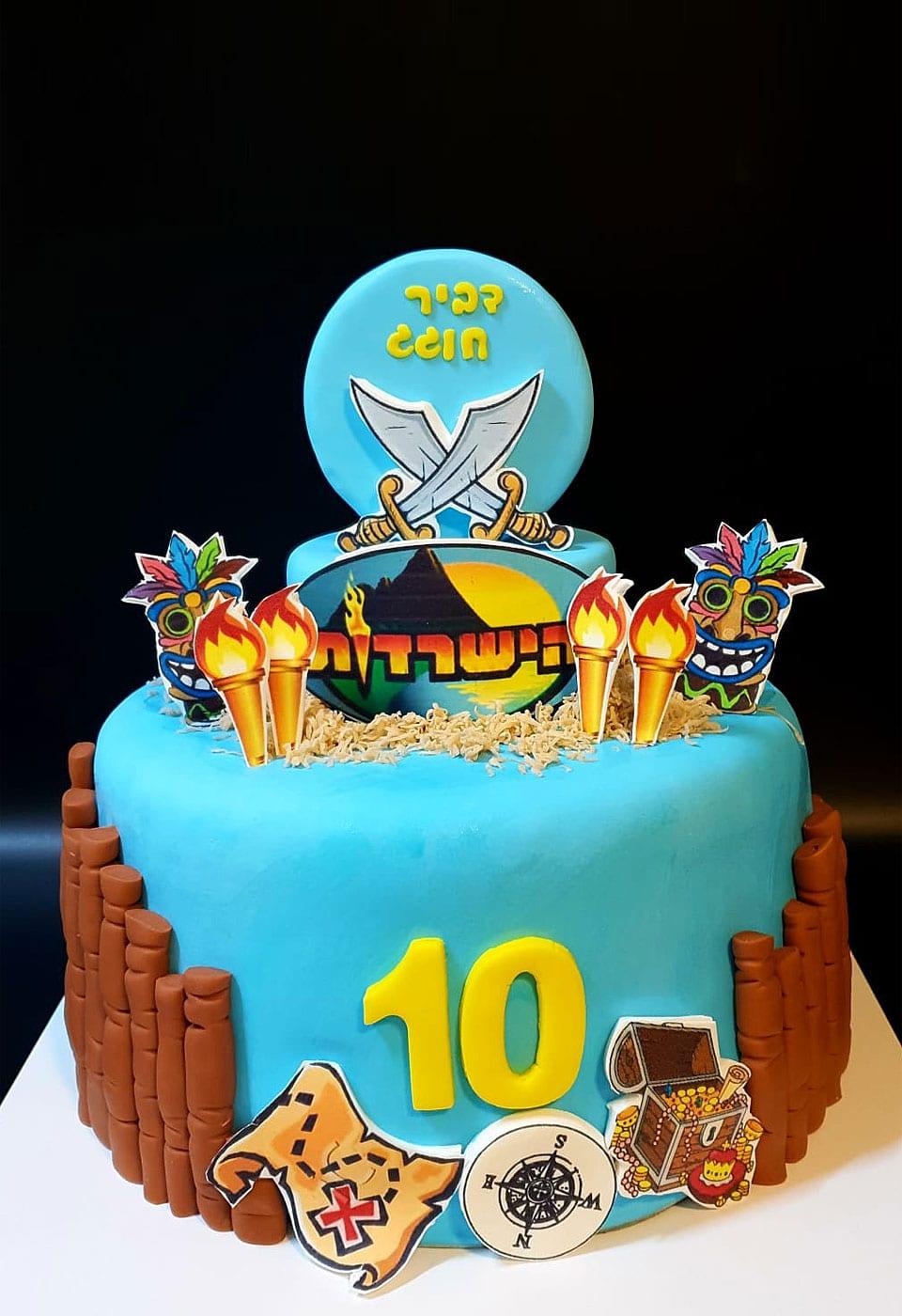 עוגת יום הולדת הישרדות