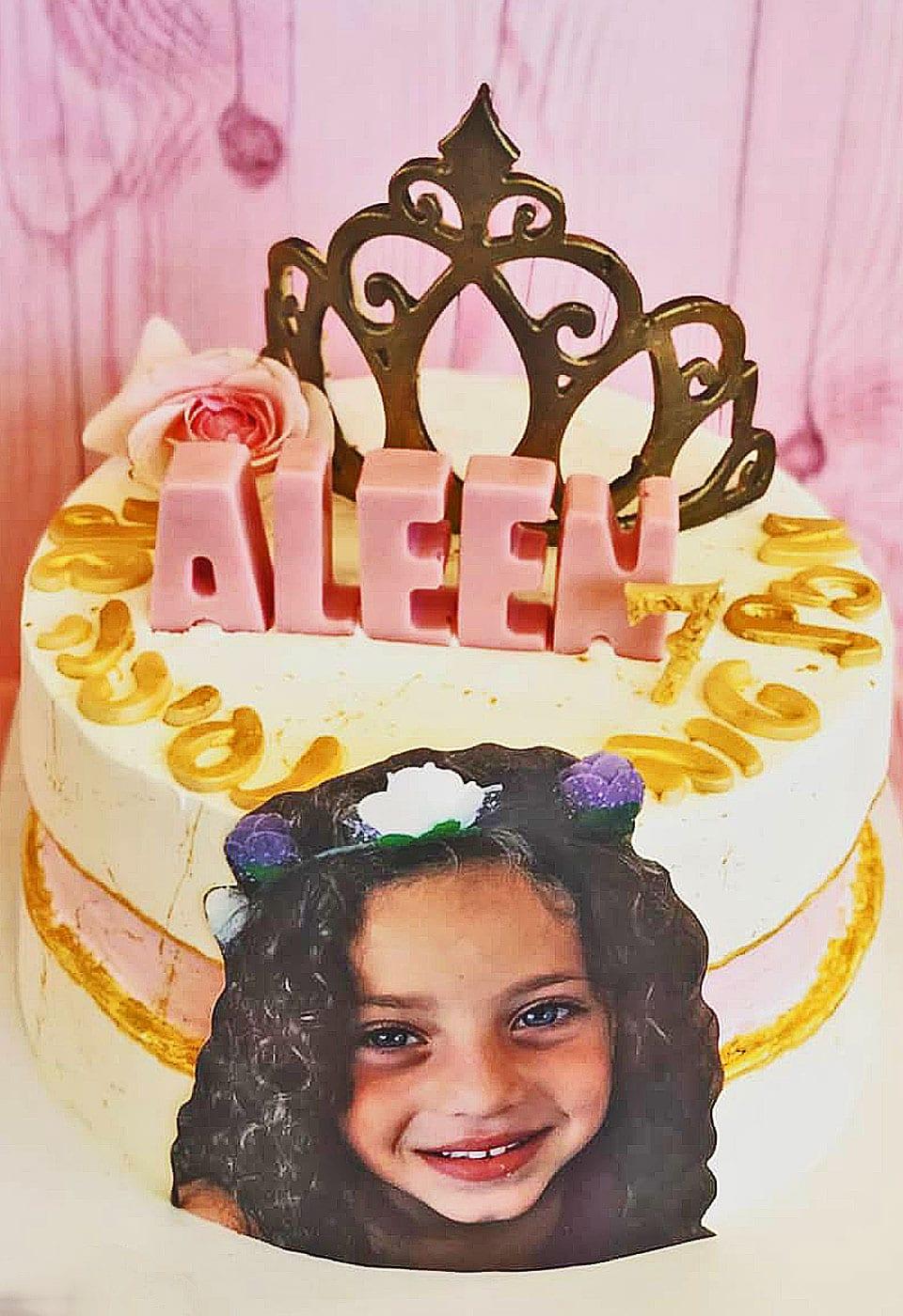 עוגת זילוף לנסיכה אלין