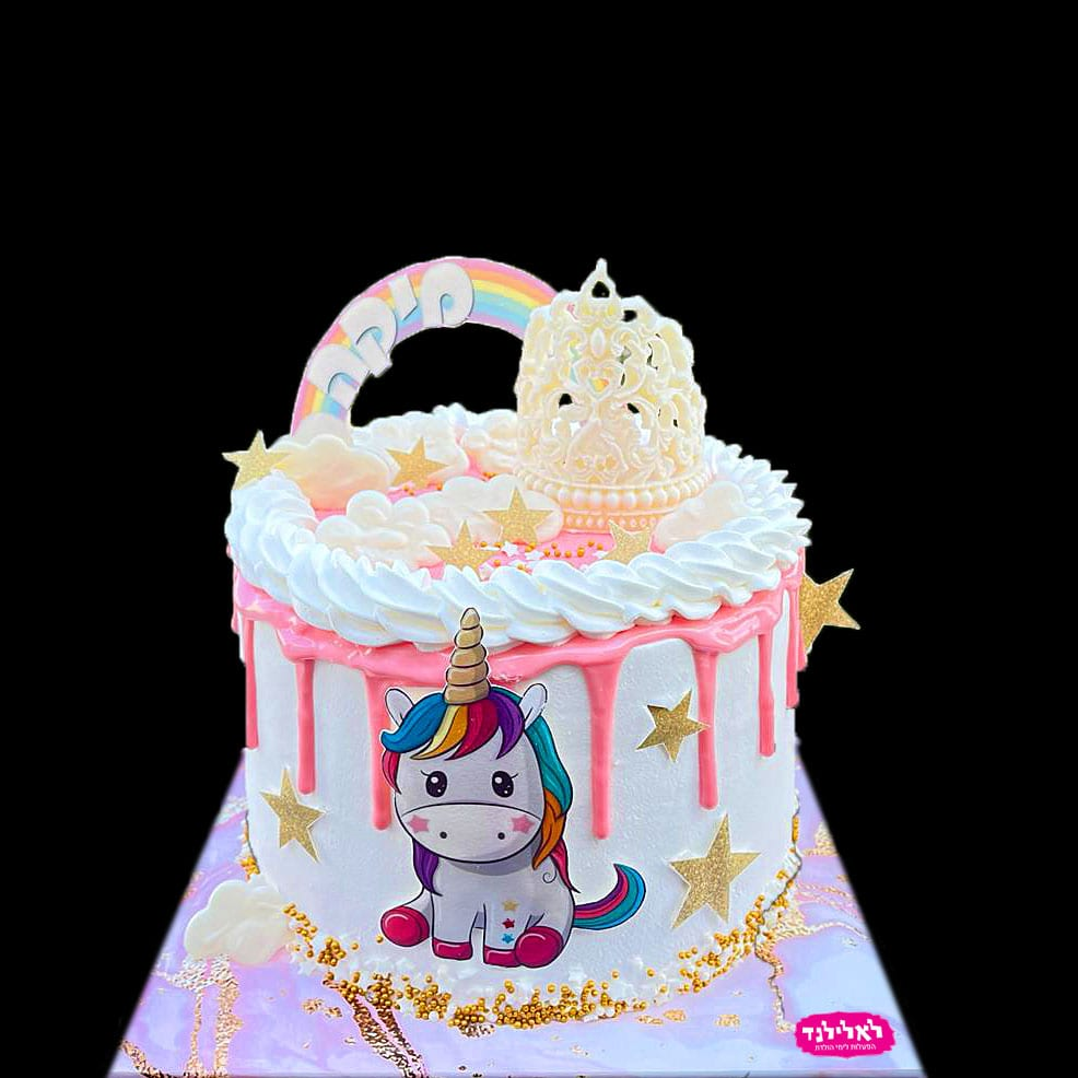 Cloud Unicorn Cake