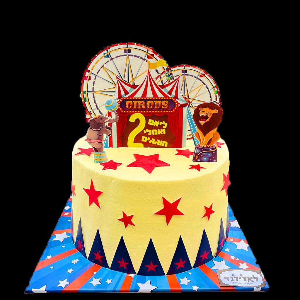 עוגת קרקס circus זילוף לאלילנד